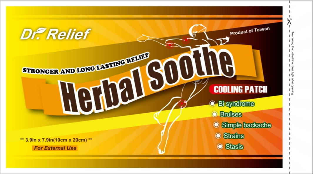 Herbal Soothe Pain relief patches